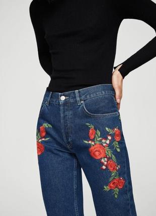Крутячі джинси на високій талії