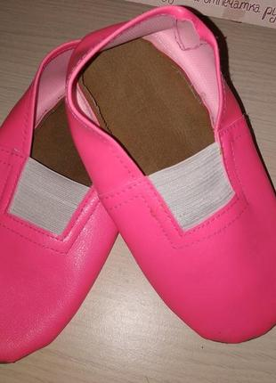Чешки розовые розового цвета