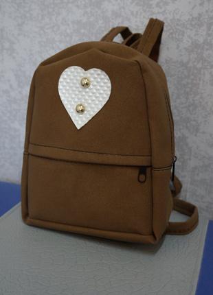 Маленький рюкзак для девушек