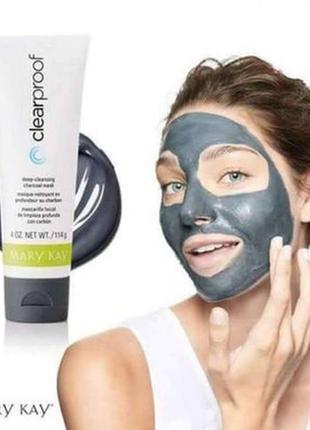 Маска на основі вугілля для глибокого очищення шкіри обличчя, 114 г