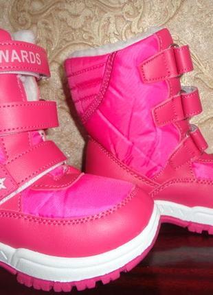 Сноубутси, зимняя обувь3