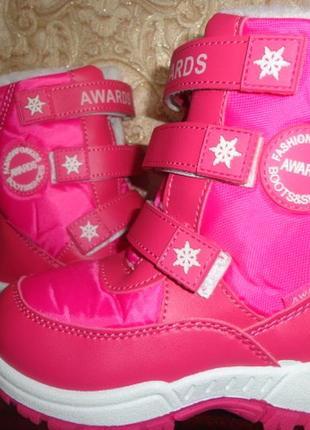 Сноубутси, зимняя обувь1