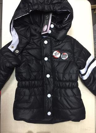 Baby angel куртка осенняя на мальчика р 86,92,104 по акции