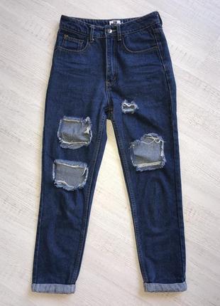 Рваные джинсы бойфренды/джинсы с высокой талией