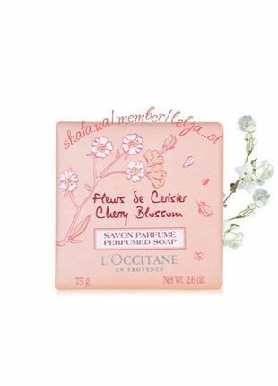 Мыло вишневый цвет 75 г локситан l'occitane