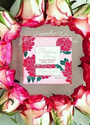 Мыло l`occitane цветы пиона 75 г