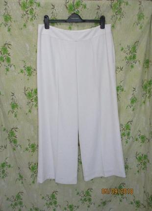 Красивые белые штаны/брюки кюлоты на подкладе uk 16/наш 48-50