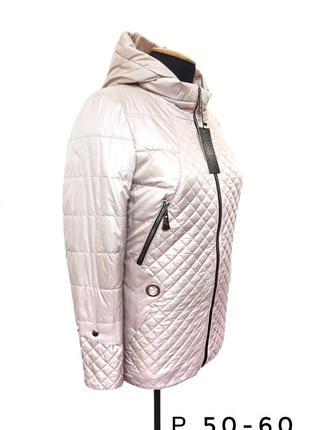 Куртка стёганая демисезонная весна осень большие размеры 50-60