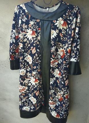 Крутое разноцветное платье с кожанными вставками)44 размер