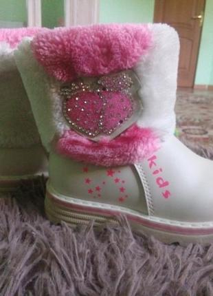 Сапоги для дівчинки на зиму 21 розмір.