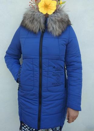 Классная яркая синяя зимняя куртка 44 размер