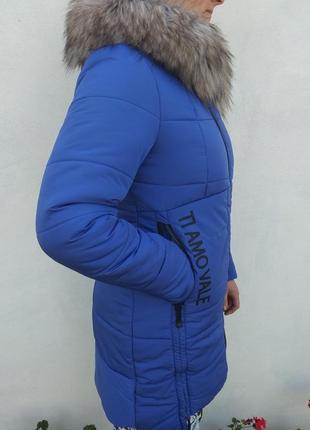 Классная яркая синяя зимняя куртка 44 размер4