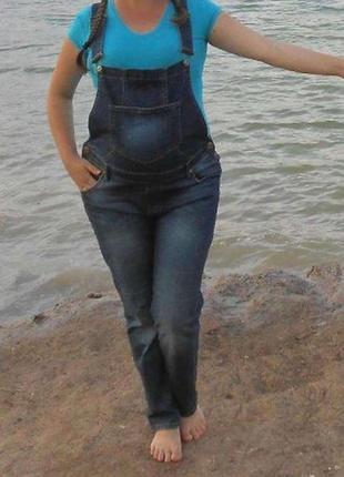 Комбинезон джинсовый (можно и для беременных)
