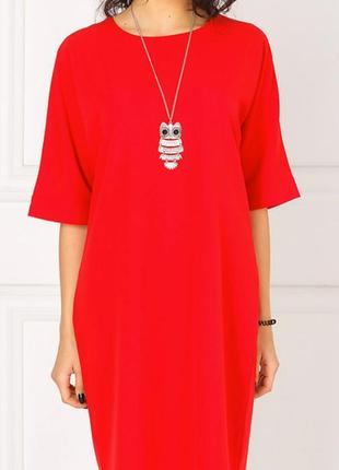 Красное платье-баллон xl