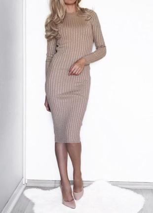 ❤️ базовое платье благородного бежевого цвета / размер универсальный (s-l)