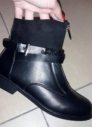 Ботинки деми эко кожа 36-41