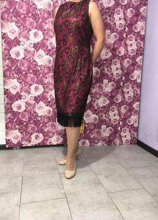 Платье joanna hope