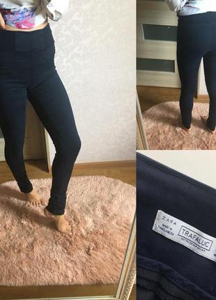 Синие узкие джинсы с замочком сбоку и высокой посадкой zara размер 34 (xs) 4fd18264bcf4e