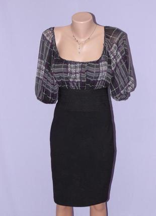 Распродажа!!!!!!! !интерессное платье с бандажной юбкой studio