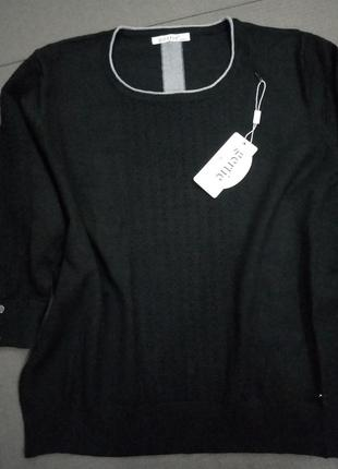 Кофта туника свитер джемпер
