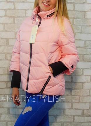 Курточка с довязом на синтепоне, последний размер в наличии!!! распродажа!