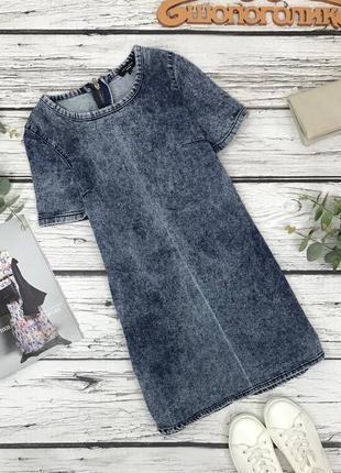 Платье из вывареного денима   dr1837126  new look