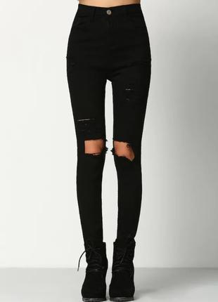 Черные рваные джинсы с высокой посадкой zara bershka tally weijl zara