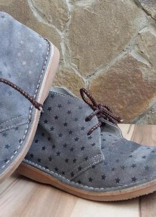 Стильные ботинки, (18 см ),на шнуровке, замш/кожа в принт звездочки, унисекс