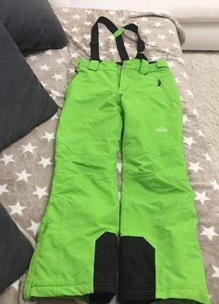 Штаны горнолыжные mckinley aquamax (xs)