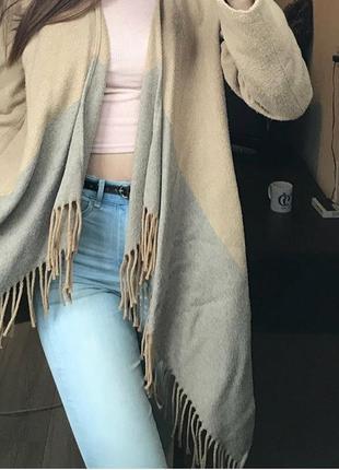 Кардиган накидка пальто пончо кашемировое bershka