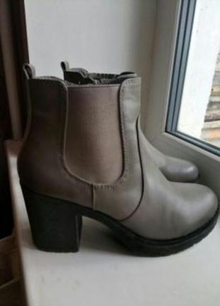 Ботиночки от  catwalk