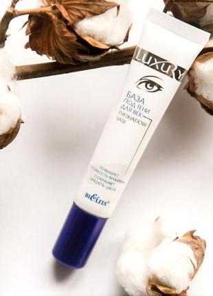 База под тени для век bielita luxury eyeshadow base