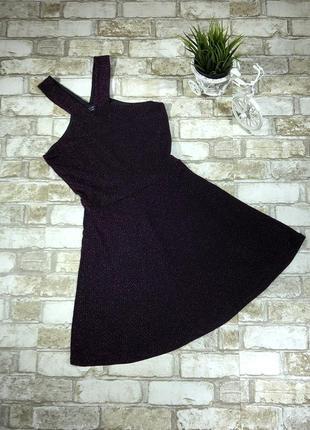 Нарядное вечерне платье с люрексом, юбка клёш, плотный сарафан