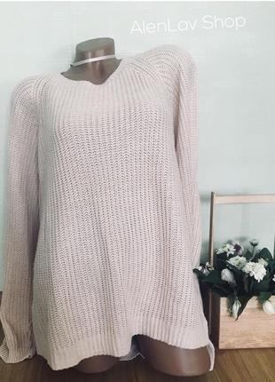 Новый нежно розовый свитер с открытыми плечиками грубая вязка oversize большой размер