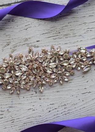 Пояс для декора украшения  свадебного , вечернего платья