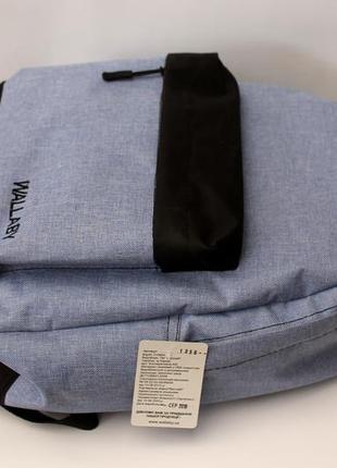 Рюкзак, ранец, городской рюкзак3