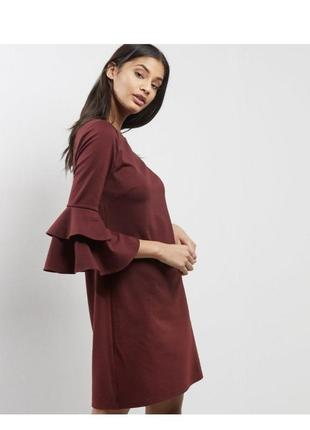 Безумно красивое платье свободное с оборками на рукавах, трикотажное