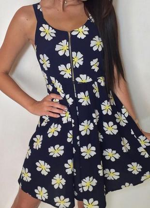 Платье с замочком