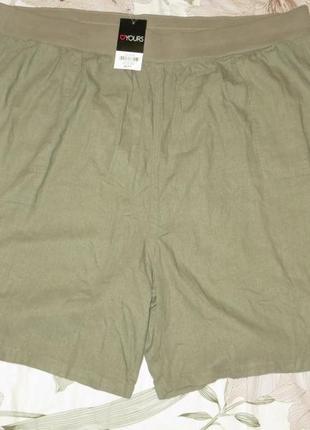 Льняные шорты большого размера 30/32(наш 64-66)
