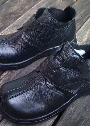 9fae2fdd Подростковые ботинки для мальчиков 2019 - купить недорого вещи в ...