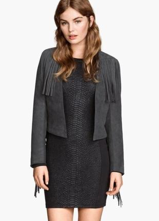 Жакет пиджак с бахромой h&m куртка курточка