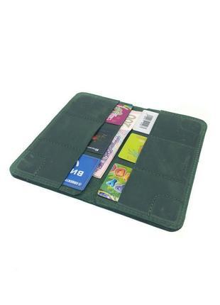 Портмоне кошелек на магнитах зелёный распродажа! six