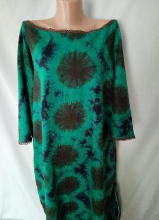 Платье-распашонка, домашнее платье