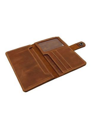 Портмоне кошелек натуральная кожа коньячный window