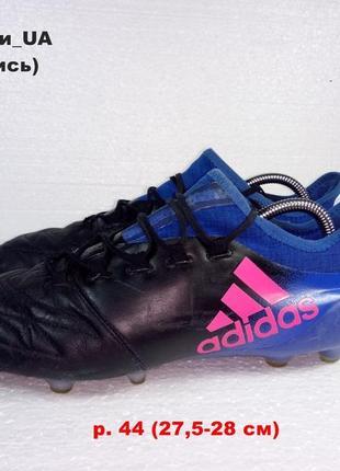 Копы adidas