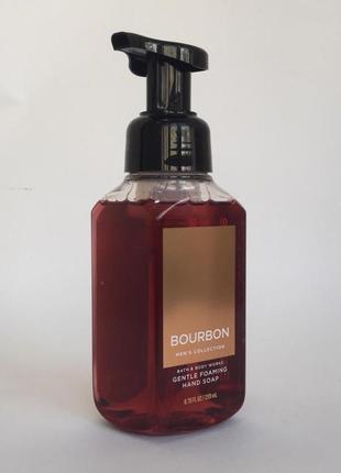 """Увлажняющее мыло-пенка для рук """"bourbon"""", оригинал сша"""