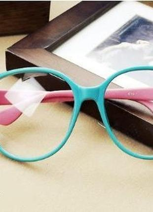 Где в челябинске купить очки для зрения