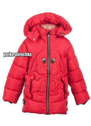 Зимняя тёплая куртка щенок с капюшоном рр. 98-110