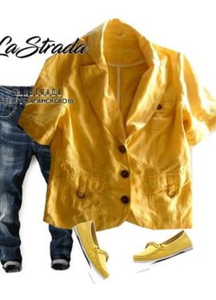 Пиджак лен размер 48-50