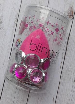 Спонж для макияжа beauty blender bling ring